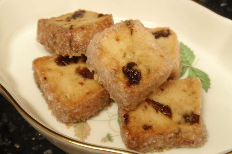 アーモンド プードル アイス ボックス クッキー