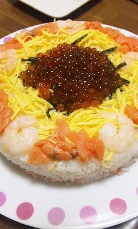 *海鮮ちらし寿司ケーキ*