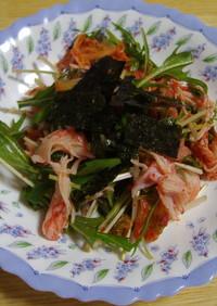 カニカマとキムチのサラダ