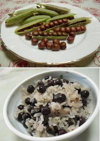 ◆赤えんどう豆のごはん◆