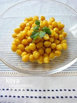 ひよこ豆のカレーピクルス