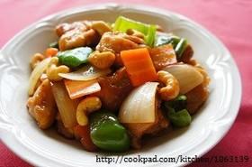 簡単中華☆鶏肉カシューナッツ炒め
