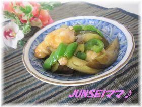 鶏と茄子の治部煮風✿