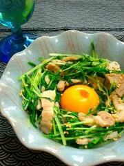 おつまみに*水菜と豚バラのバター巣ごもりの写真