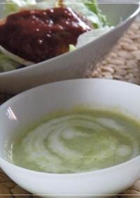 アスパラベーコンのスープ