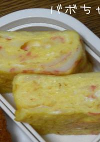 お弁当に♡カニカマたっぷり卵焼き