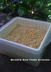ローフード。簡単♪発芽玄米。