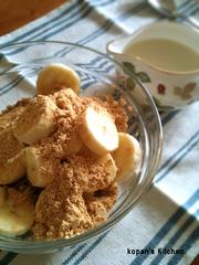 美味しい☆オールブランの食べ方の写真