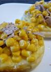 定番☆ハムマヨコーンとチーズのマフィン