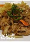 豚肉とジャガイモの中華風炒め煮