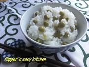 グリーンピース好きのための豆ご飯の写真