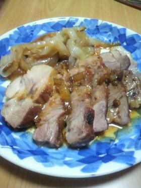 簡単に料理したい! 豚肩ロースブロック