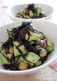 アボカドとひじきの柚子胡椒サラダ