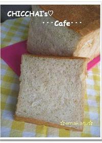 レンジパン❀黒糖食パン