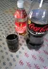 リンゴ酢コーラ