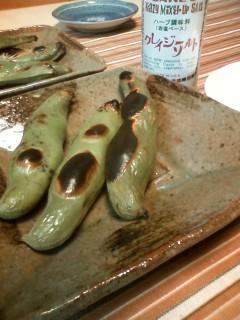 【超手抜き】焼き空豆*クレイジーソルト