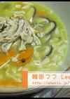 サンゲタン風カルグッス(うどん)