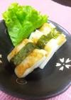 海苔巻きチーズはんぺん*.・+
