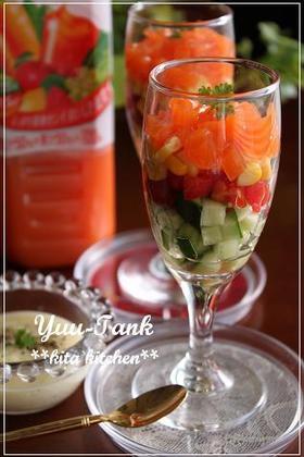 充実野菜で鮮やかキレイなカクテルサラダ