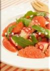 ルッコラが香る~タコとトマトの赤いマリネ