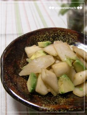 大人味♪アボカドと蕪の柚子胡椒炒め