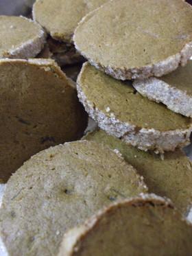 紅茶とハニーレモンのクッキー