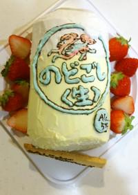 スイスロールで「ビールケーキ」