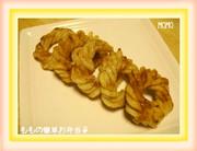 簡単☆うどんシナモンメープルドーナッツ♪の写真