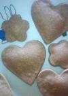 小麦ふすまと豆乳のダイエットクッキー