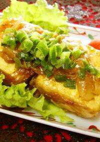 濃厚✿豆腐の玉葱ソースステーキ