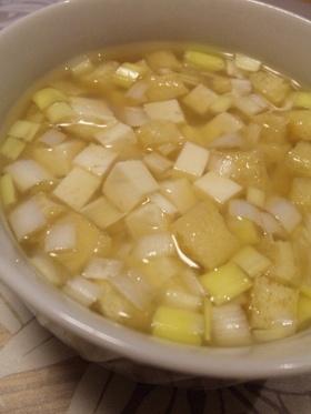 ♡コロコロ豆腐と油揚げの味噌汁♡