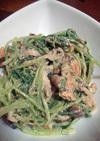 水菜とはんぺんの胡麻マヨ和え❤