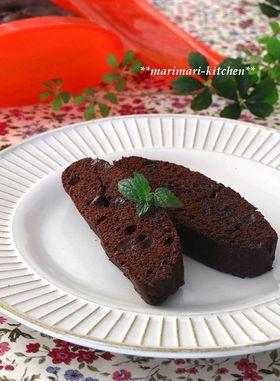 ルクエで♥チョコケーキ蒸しパン
