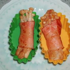 えのきのベーコン巻き、マヨポン焼き