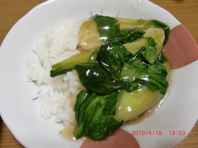 チンゲンサイのあんかけ丼(^。^)