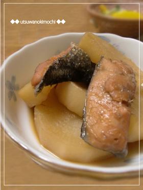 大根と鮭の簡単うま煮