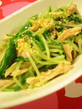 ハリハリ水菜と鶏肉の中華サラダ