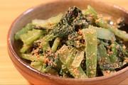 小松菜の胡麻和えの写真