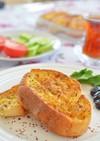 トルコ家庭料理☆甘くないフレンチトースト