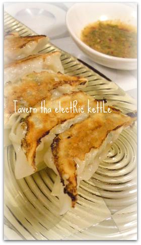 夏の香味野菜deヘルシー餃子