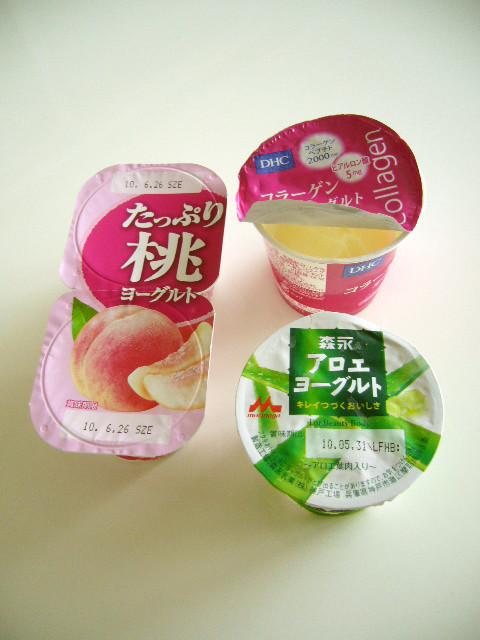 ヨーグルトだけの、アイスクリーム