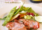 豚肉で作るサルティンボッカ