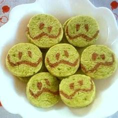 アイスボックス★ハロクッキー