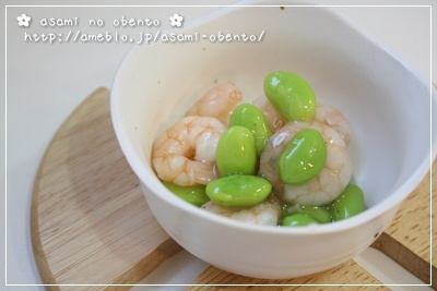お弁当おかず☆エビと枝豆の和風餡