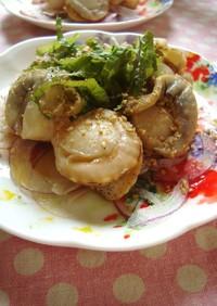 ホタテのポン酢サラダ