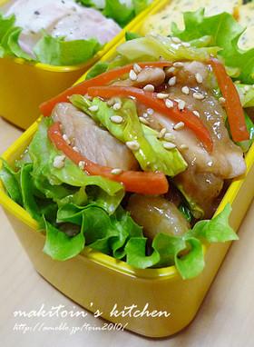 お弁当の…「キャベツと豚こまのオイ炒め」