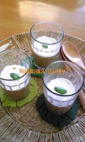 ふるるん☆コーヒー牛乳プリン。