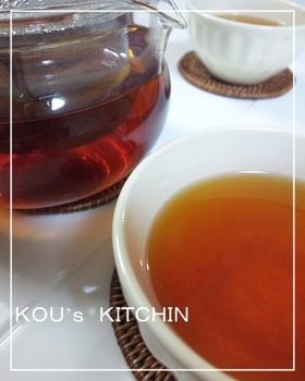 体を芯から温める!簡単!しょうが紅茶*