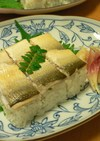 煮あゆの押し寿司