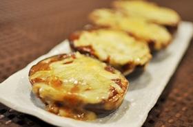 丸茄子の味噌マヨチーズグラタン